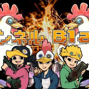 チャンネルBlaze グッズ発売しました!!