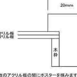 ナラ無垢材ポスターフレーム(オーダー) 760×548 mm