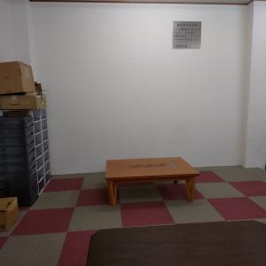 休憩スペースの設置