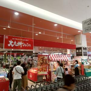 イオンモール筑紫野さん「大九州マルシェ」ご来店ありがとうございます