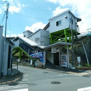 福岡県小郡市へも送迎無料で伺います。