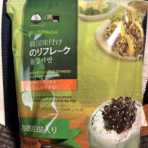ゴマ油が効いたご飯のお供【コストコ購入品】韓国味付け のりフレーク