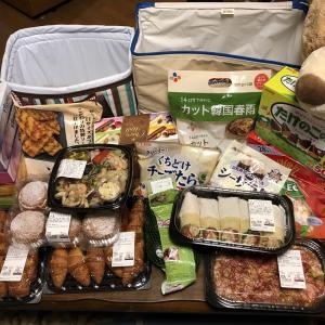 2018年10月28日(日)晴れ~コストコ京都八幡倉庫店~買い物レポート