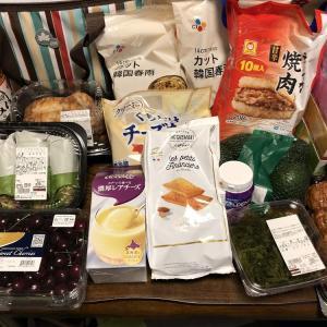 2019年7月13日(土)くもり~コストコ京都八幡店~3連休初日の買い物レポ!
