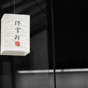 漢文はフィーリングと言っている人達へ 漢文は出来て当然 漢文の勉強法