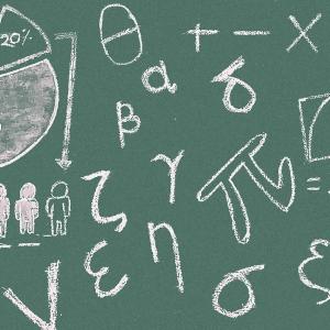 東大数学の特徴を徹底解説 東大受験者以外も必見