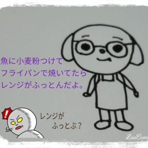 枝豆·まるちゃん語