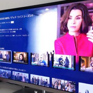 U-NEXT 無料トライアルをプレステ4で視聴する方法