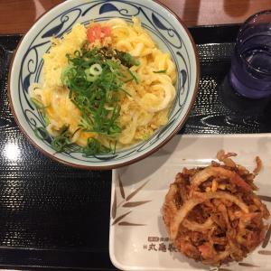 友達8人に聞いた!丸亀製麺のおすすめのメニュー!うどん+天ぷら+トッピング
