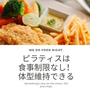 優木まおみさんがピラティスインストラクターに!「ピラティスは食事制限しなくても体型維持できる」