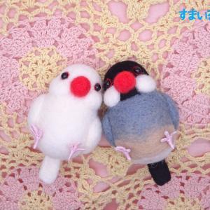 ぷっくり羊毛フェルト*ニギコロな文鳥たち