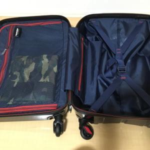 イノベーターのスーツケース38Lインディゴをネットで購入!【機内持込可】
