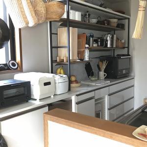 【KEYNOTE・キーノート】綾野製作所のキッチンボードに大切な台所道具をオープン収納☆ | スタンレー真空スイッチバックの子どもへの使用感