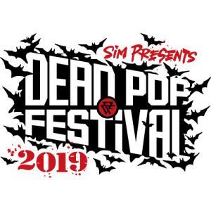 SiM PRESENTS [DEAD POP FESTiVAL 2019] 全出演者/日割り/ステージ決定!