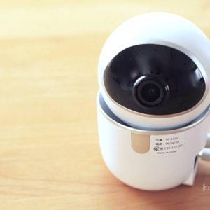 ペットカメラ購入レビュー!スマホアプリで遠隔操作・追跡機能が便利!