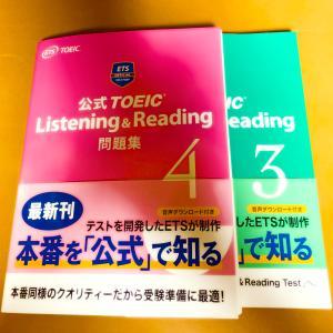 To Study English On Rainy Days!