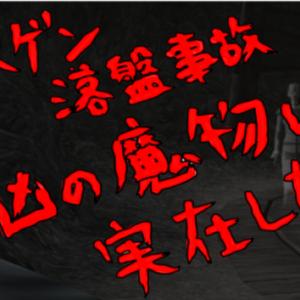 エミネンスレコードNM巡りの旅 ~Juggler Hecatomb~
