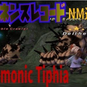 エミネンスレコードNM巡り ~Demonic Tiphia~