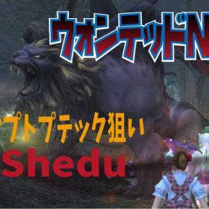 【ウォンテッド135】セプトプテック【Shedu】