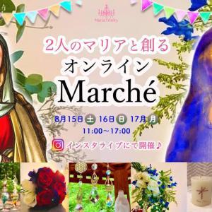 <8/15(土)・16(日)・17(月) On Line Marche>