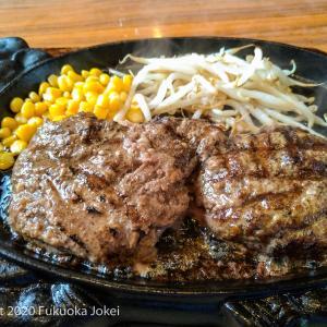 ハンバーグマン 福岡春日店 肉汁タップリ ハンバーグ