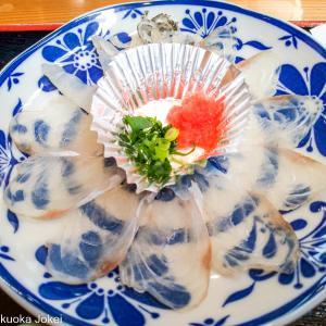 美味しい海産定食 うみてらす豊前 うのしま豊築丸