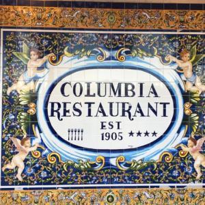 9か月振りの外食はコロンビア・レストランで