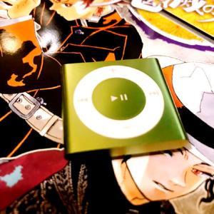 物欲番長(iPod)&本人確認2/No End Summer-角松敏生