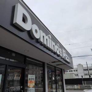 【デブ活】ドミノピザのニューヨーカー1キロチーズピザ食べてみたで!!!!1人で!!!!【活動報告】