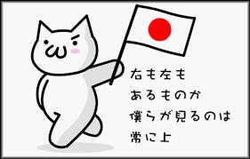 NHKをパブコメで、ぶっ壊す!