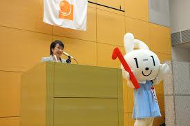 日本放送協会のインターネット活用業務実施基準の変更案の認可申請の取扱いに関する総務省の基本的考え方についての意見募集