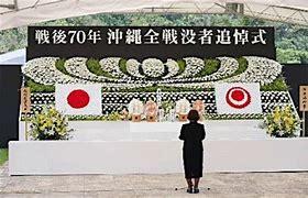 沖縄慰霊の日