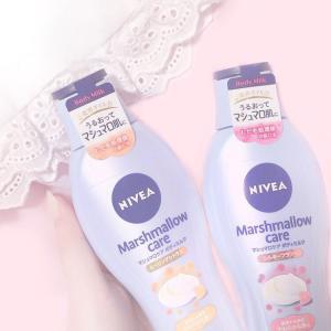 憧れのマシュマロ肌に変身♡ ニベアマシュマロケアボディミルク