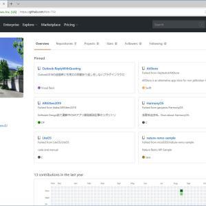 GitHubサイトオープンしました