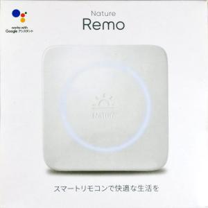 家電用WiFiリモコン Nature Remo のプログラミング