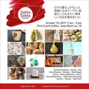 Zakka Sakka Market の詳細(2)