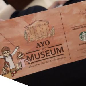 """スタバでもらえる無料の""""チケット""""で.........Ayo ke Museum"""