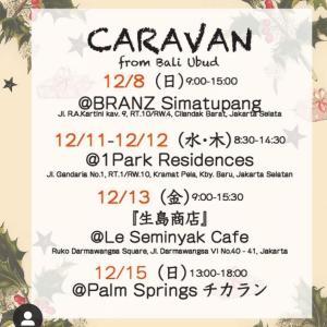 バリから今年最後のcaravanバザーツアーがやってきました。