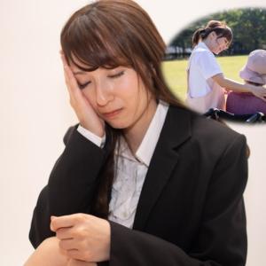 介護離職を防ぐ、介護シェアの世の中