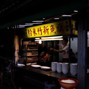 深夜でも食べられる延三夜市にある汁ビーフン専門店、旗魚新竹米粉。