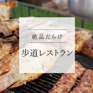 道路脇レストランのタイ料理が激うまヤバし!【トムカイプラー】
