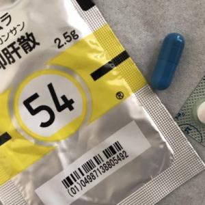 広汎性発達障害ママが服薬しているお薬リスト