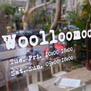 台北 富錦街でカフェ woolloomooloo