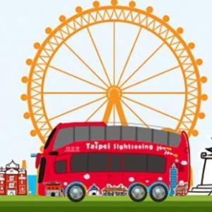 台北 真夏のオープントップバスに乗車してみた