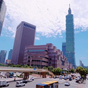 台湾 永久居留証の必要書類(働く人用)