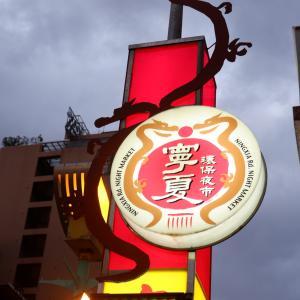 台湾人おすすめ!寧夏夜市の方家雞肉飯は食べた方がいい