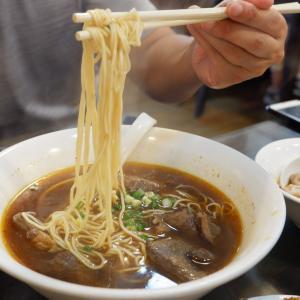 台北 細麺が特徴の史記正宗牛肉麵