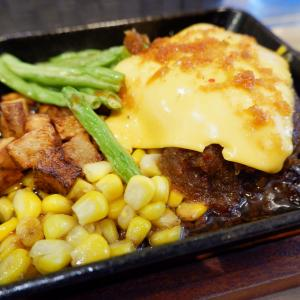 台北 和牛ハンバーグが美味しい 高木食堂