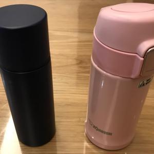 「ポケトル」と「ポケトルS」の違いって?小さいバッグにちょうど良い小さい水筒が便利!