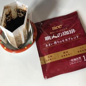 夏のキッチンの「生ゴミ」臭い消し。防臭BOSの他にも「コーヒー」という手も!
